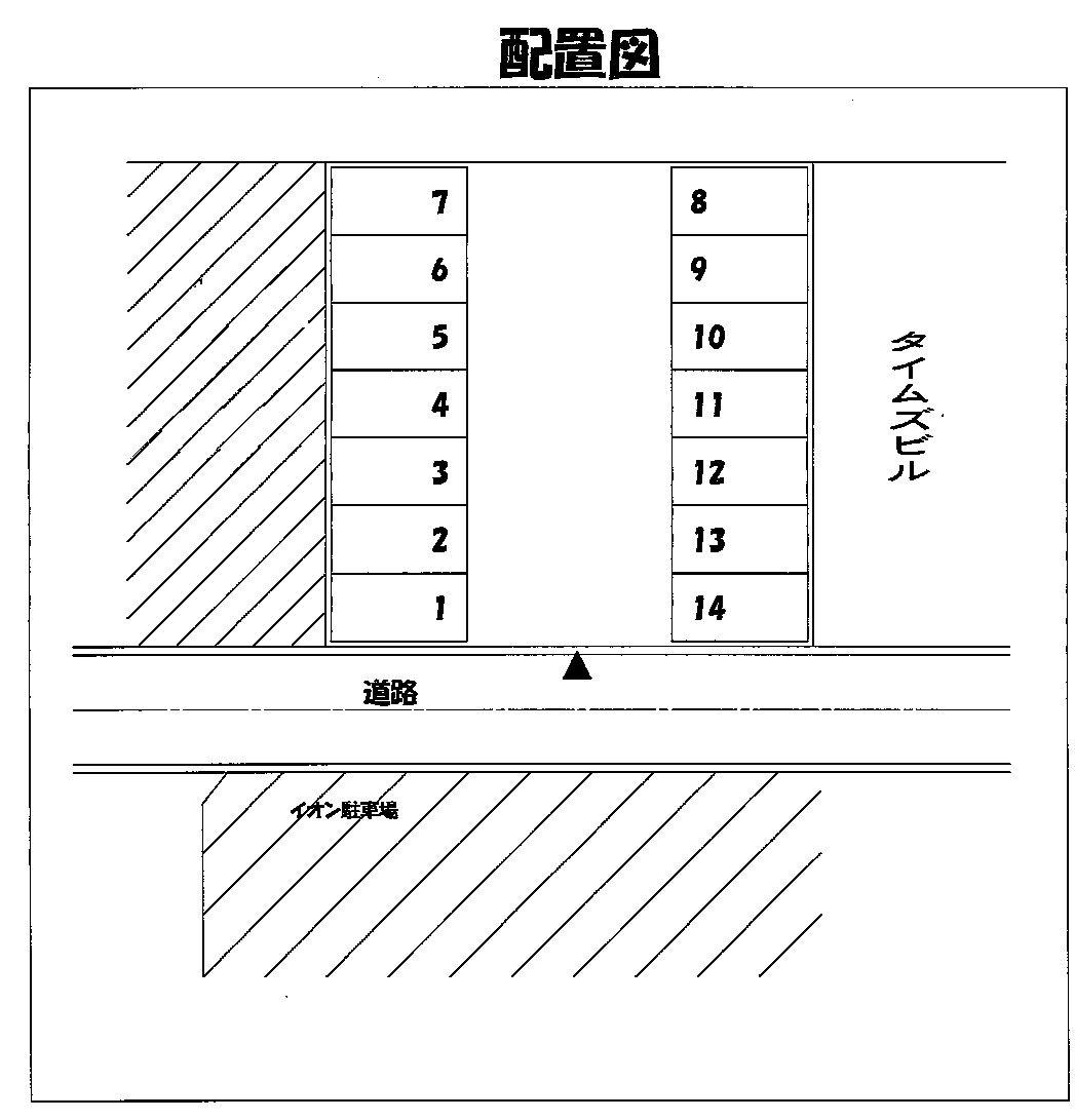 渡辺駐車場
